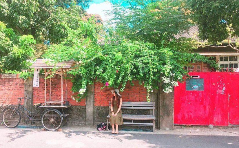 台南文創景點|10個文創朝聖地,IG網美們都來這裡拍照,在古蹟老宅裡逛展覽、看表演、逛文創