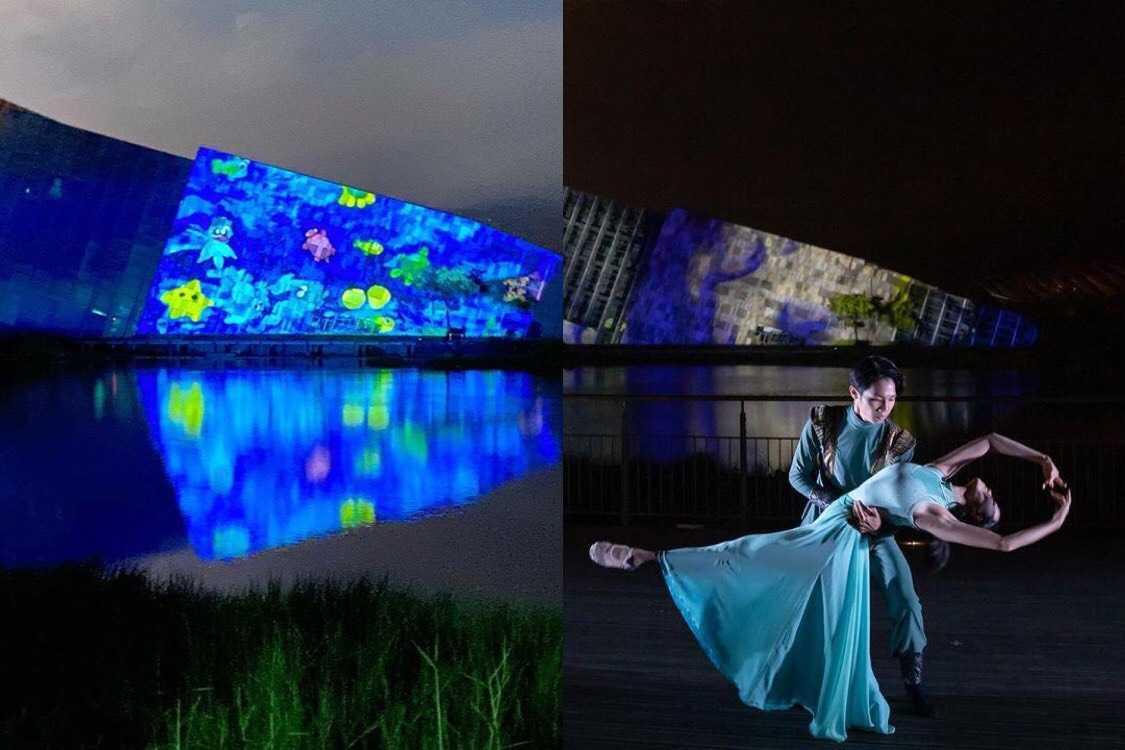 2020噶瑪蘭公主文創光雕展   不再羨幕雪梨燈光節,蘭陽博物館炫麗光雕秀,浪漫經典傳說點亮烏石港夜晚   宜蘭旅遊景點