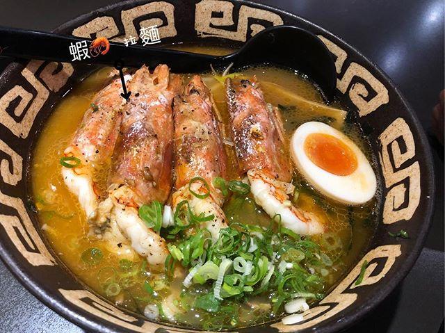 北投拉麵 | 6間人氣必吃拉麵,鮮蝦熬成濃郁湯頭,日式台式特色小菜、配料豐富平價美食推薦