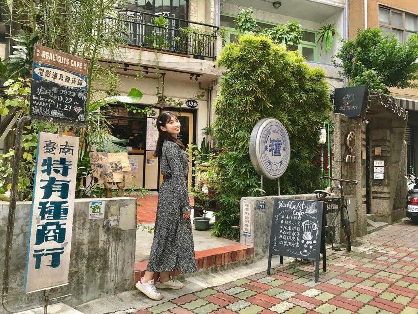 台南文創景點 正興街