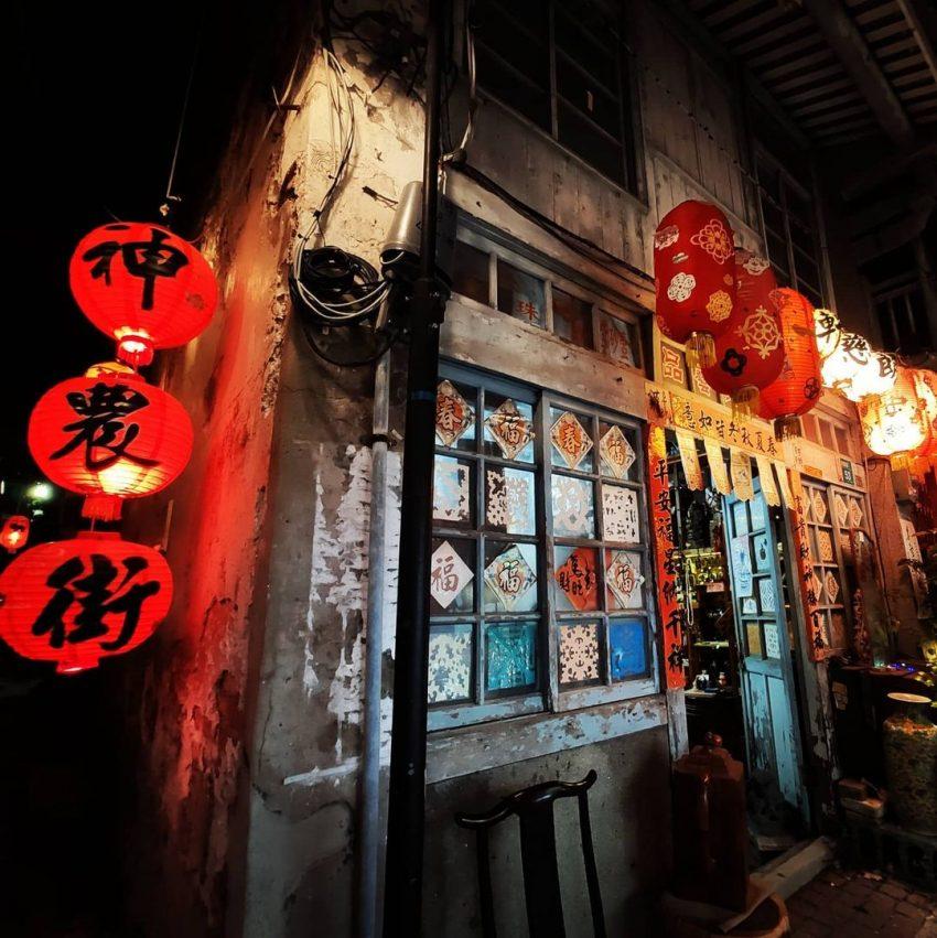台南文創景點 神農老街