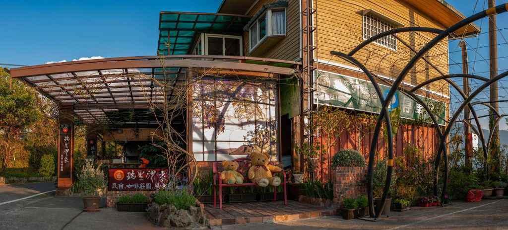 瑞里印象咖啡木屋民宿外觀