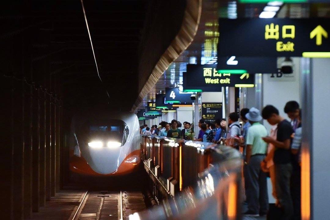 台北高鐵站