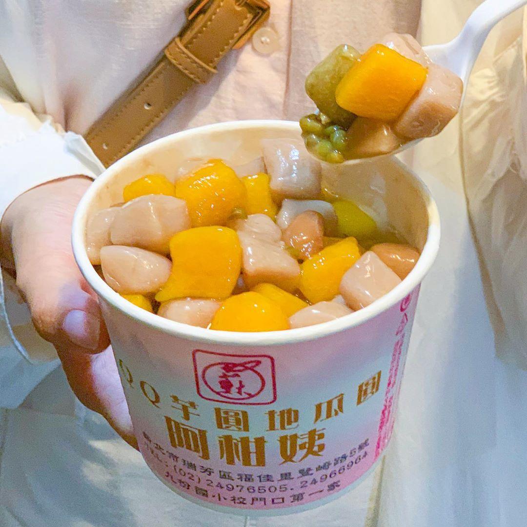 九份美食 九份老街必吃#N0.1:芋圓 九份芋圓 阿柑姨芋圓