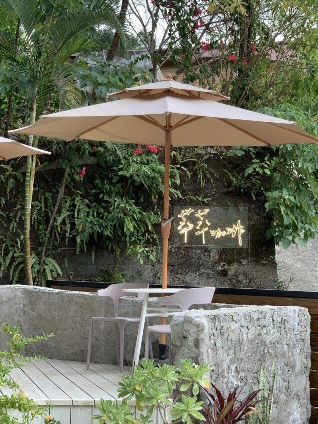 新竹景觀餐廳 |萃萃咖啡Tsui Café